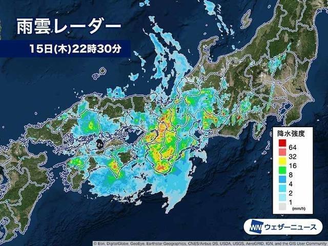 台風10号.jpg