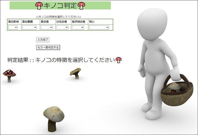 画面1.jpg